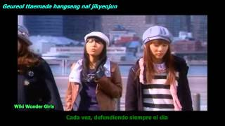 Wonder Girls 7.- Wishing on a Star Sub Español