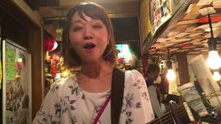 恵比寿横丁流し、シンガーソングライター結海(ゆうみ)さんのオリジナ...
