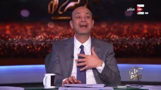 كل يوم - عمرو أديب: اللي معمول في العاصمة الإدارية شيء شبه مذهل .. بيجيبوا فلوسها منين أنا معرفش !