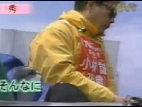 Tv Champion ภัตตาคารอาหารญี่ปุ่น (เก่า)
