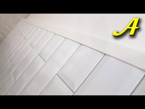 Укладка плитки кабанчик по краям рядов. Как правильно заканчивать ряды плиткой с фацетом.