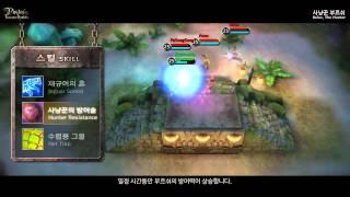Treasure Jinkyu