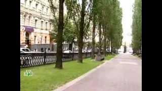 Скачать Российская империя Николай II Часть 2
