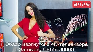 Видео-обзор телевизора Samsung UE48JU6600(Купить данный телевизор Вы можете, оформив заказ у нас на сайте: 1. Samsung UE40JU6600: ..., 2015-11-24T10:35:21.000Z)
