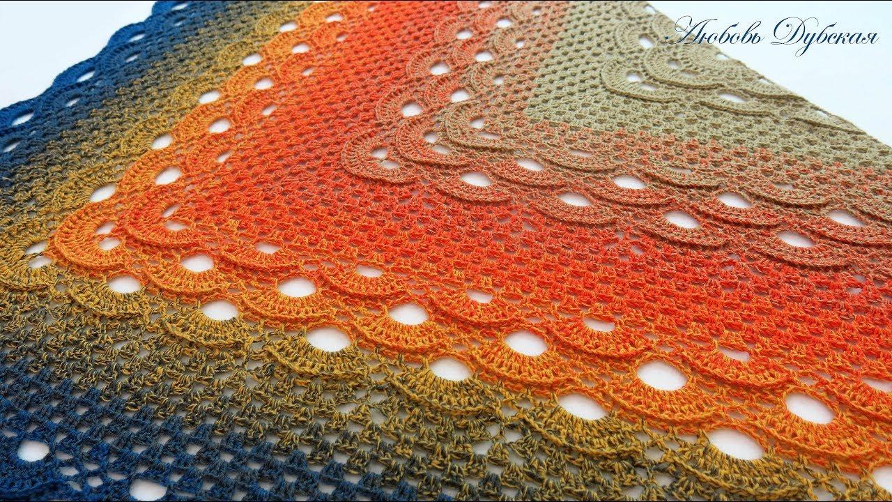 Очаровательная шаль крючком. Мастер класс. Charming crochet shawl. Master Class.