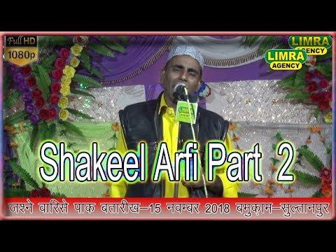 Shakeel Arfi Part 2, 15, November 2018 Sultanpur  HD India