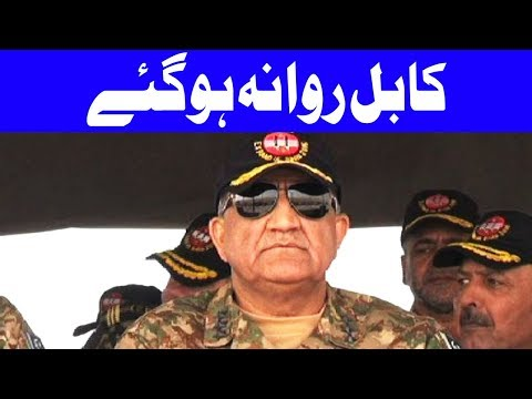 Army Chief Off To Kabul | Headlines 12 PM | 1 October 2017