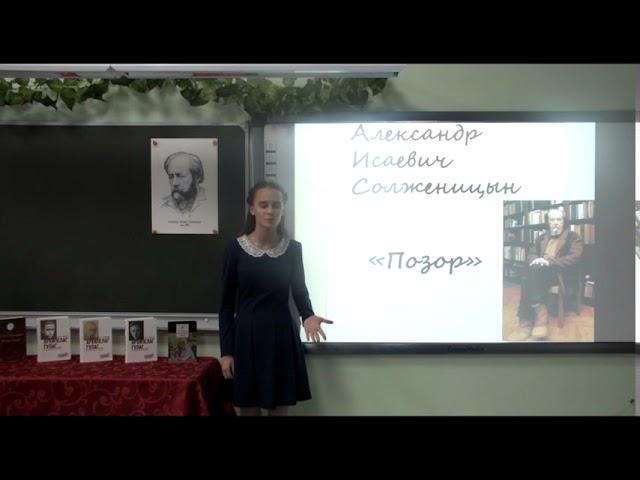 Изображение предпросмотра прочтения – КристинаБоброва читает произведение «Крохотки: Позор» А.И.Солженицына