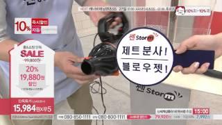 [홈앤쇼핑] 트윈버드청소기