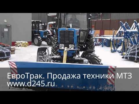 Вождение на тракторе МТЗ - YouTube
