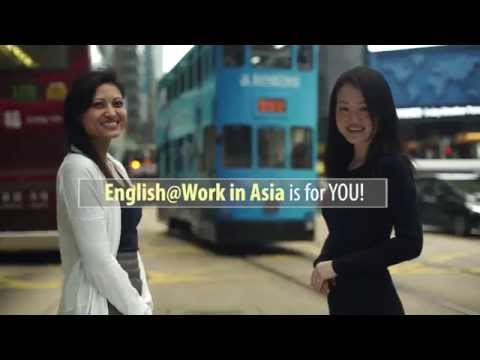 English@Work in Asia: Job applications | Short trailer