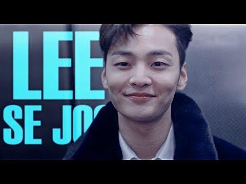 Hasil gambar untuk Lee Se Joo