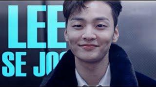 Download Video Lee Se Joo (feat. Choi Soo Ji) -- YOU PSYCHO - The Great Seducer || FOR MaruK || MP3 3GP MP4