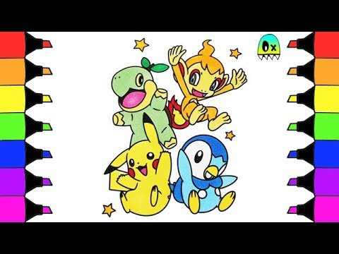 Pokemon Coloring Pages Pikachu And Friends Party Colouring Book Fun For Kids