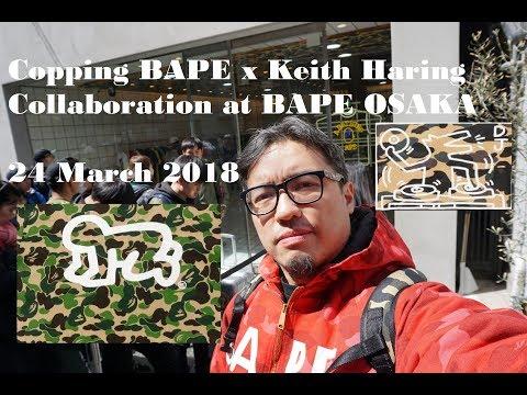 2018 BAPE x Keith Haring Collab Release Day! Osaka Store walkthrough and shopping haul! vlog supreme