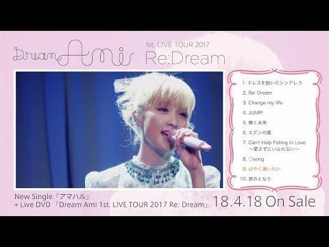 Dream Ami / 「Dream Ami 1st. Live Tour Re: Dream」ライブ映像ダイジェスト