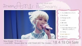 Dream Ami / 「Dream Ami 1st. Live Tour Re: Dream」ライブ映像ダイジェスト