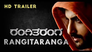 "RANGITARANGA ""Official HD Trailer"" | First look teaser | New Kannada Movie Trailer"