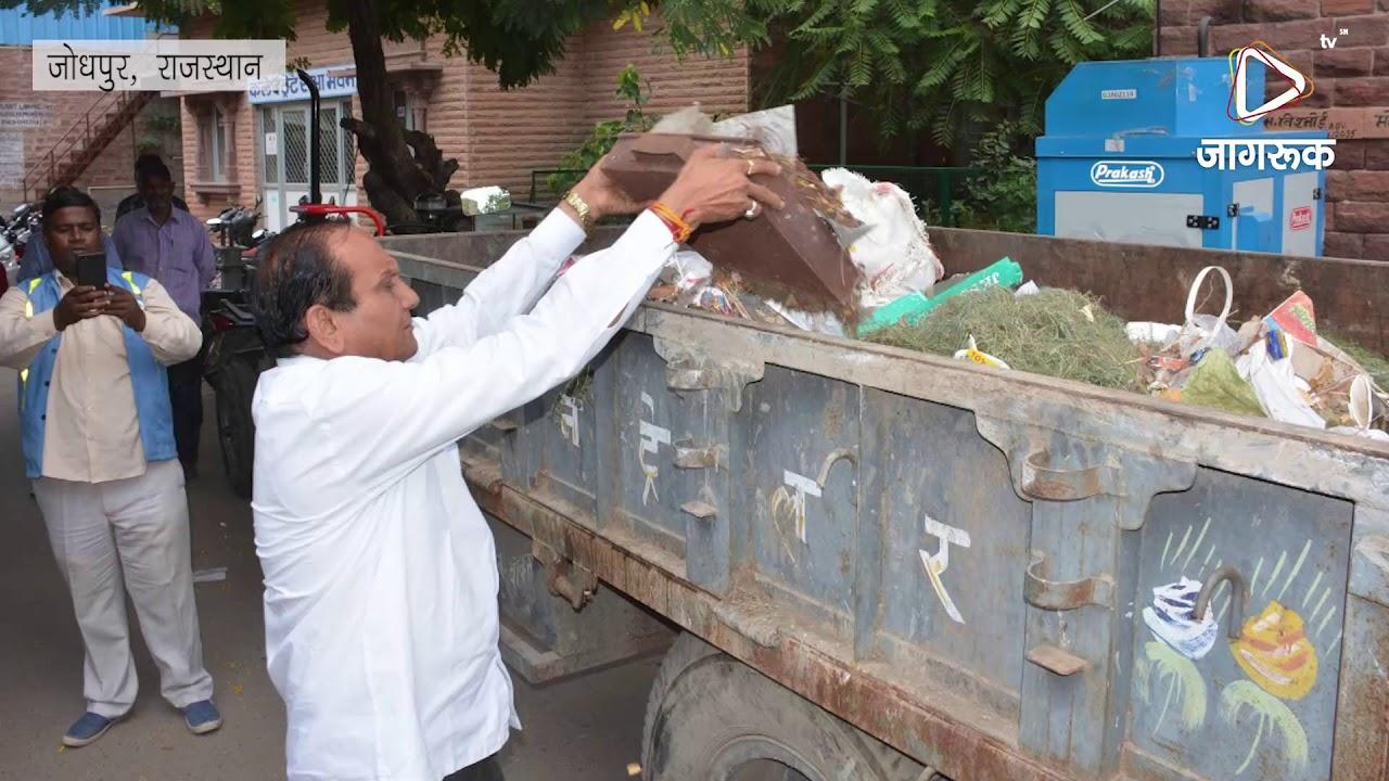 जोधपुर : जोधपुरवासियों ने दिया स्वच्छता का सन्देश