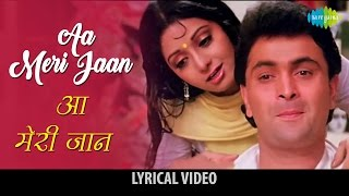 Aa Meri Jaan with lyrics | आ मेरी जान गाने के बोल | Chandni | Sridevi & Rishi Kapoor