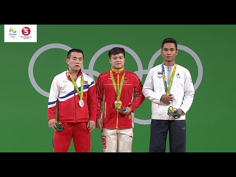 Highlights | Weightlifting: Men's 56 kg | Olympic Games Rio 2016 | TV5