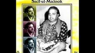 Jiyun Kar Khawaja Hafiz Sahab by Alam Lohar - Saif Ul Malook