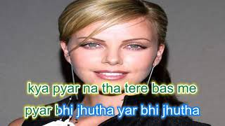 O yara Kaise hai teri bewafai karaoke only for male singers By Rajesh Gupta