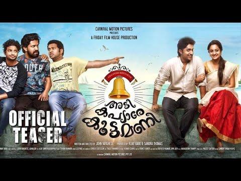 Adi Kapyare Koottamani Official Trailer