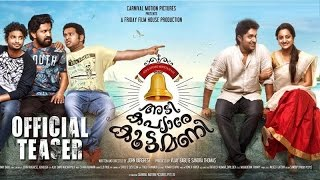 Download Hindi Video Songs - Adi Kapyare Koottamani Official Trailer