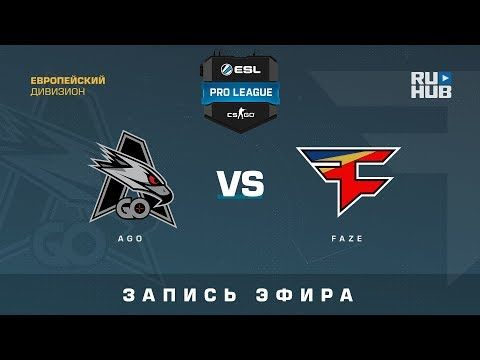 AGO vs FaZe - ESL Pro League S7 NA - de_cache [CrystalMay, Smile]