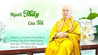 Người Thầy của tôi - TT. Thích Chân Quang