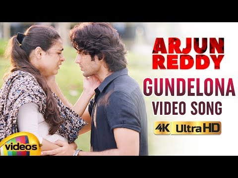 Arjun Reddy Telugu Movie Songs 4K | Gundelona Full Video Song | Vijay Deverakonda | Shalini Pandey