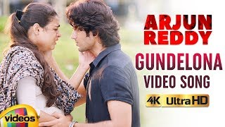 Arjun Reddy Telugu Movie Songs 4K | Gundelona Full Video Song | Vijay Deverakonda | Shalini Pandey
