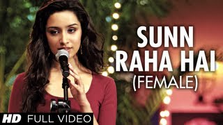 Sun Raha Hai Na Tu (Female) Full Video | Aashiqui 2