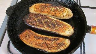 Баклажаны печеные на сковороде - простой рецепт