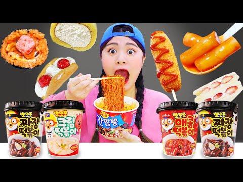 Korea Convenience Store Food DONA Mukbang