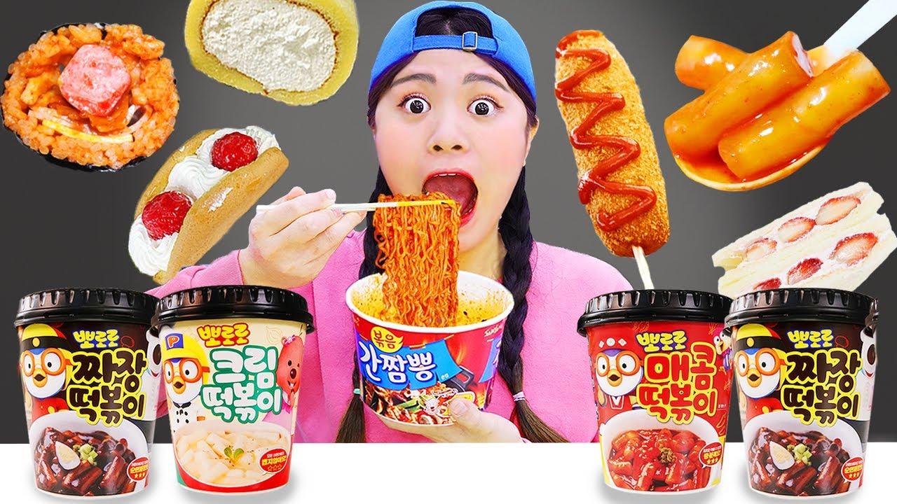 Download Korea Convenience Store Food DONA Mukbang
