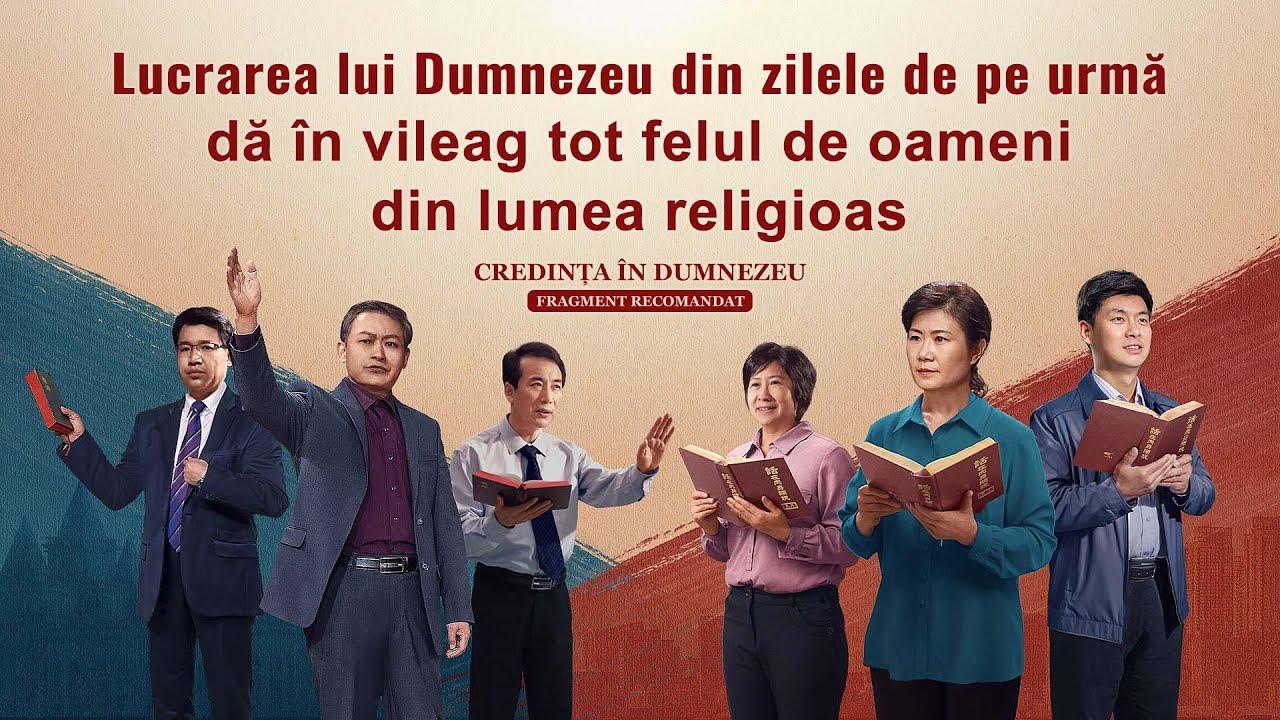 """Film creștin """"Credința În Dumnezeu"""" Segment 3 - Lucrarea lui Dumnezeu din zilele de pe urmă dă în vileag tot felul de oameni din lumea religioasă"""