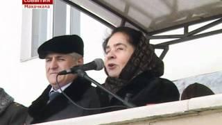Скачать События Махачкала от 22 февраля 2012г