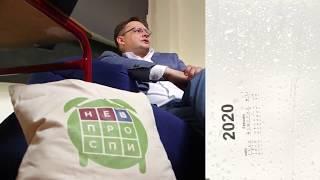 видео Как обменять «вторичку» на новостройку