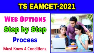 TS EAMCET-2020 web options step by step process||candidates registration||web options|ts eamcet 2020