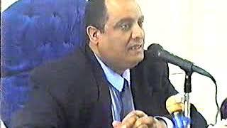 محمد عيسى داود (المسيح الدجال و سر العلاقة بين امريكا و اسرائيل)