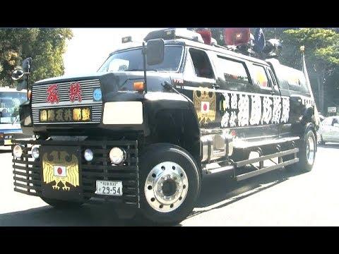右翼街宣車が凄すぎた!【建国記念日・橿原神宮】MAD MAX F700 Ford