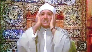 خشوع منقطع النظير للشيخ عبد الباسط في سورة آل عمران  جودة عالية