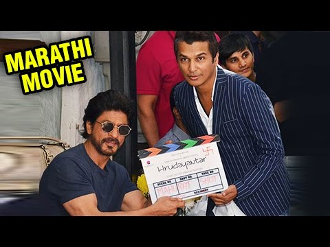 Shahrukh Khan Launches First Look Of...