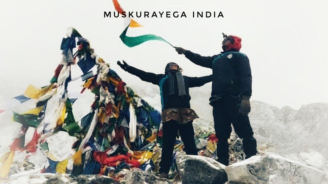 Muskurayega India Phir Jeet Jayega India | Ankit Sharma