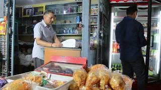WeP BP85TPlus Hindi Video