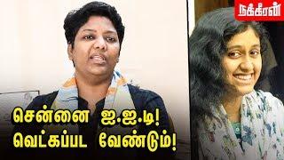 இஸ்லாமிய பெயரே பிரச்சனையா? Dr Shalini interview | Fathima Latheef | IIT Madras