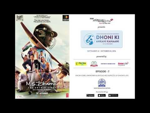 M.S.Dhoni - The Untold Story   Dhoni Ki Ankahi Kahaani   Episode 7