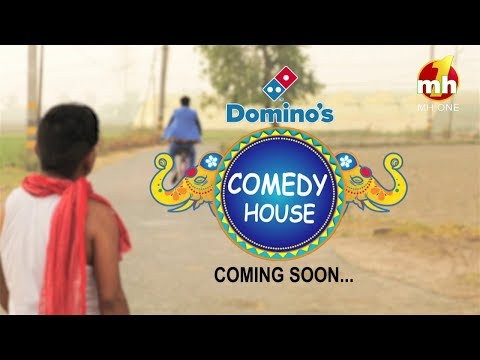 Domino's Comedy House || Coming Soon ||...